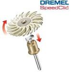 Щетка абразивная качественная DREMEL (472S) SpeedClic™, зерно 120