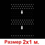 """Cетка """"Водопад"""", 1*2 м, 240 белых светодиодов, арт. LED-185W-240L"""